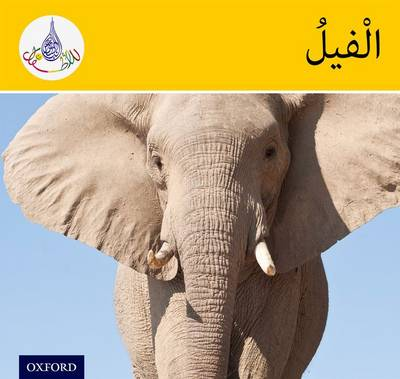 The Arabic Club Readers: Yellow Band: Elephants (Paperback)