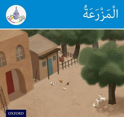 The Arabic Club Readers: Blue Band: the Farm (Paperback)