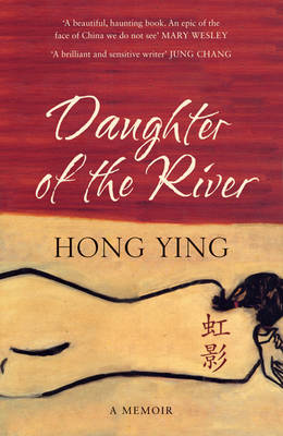 Daughter of the River: A Memoir (Paperback)