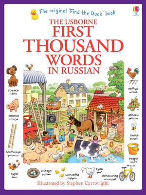 First Thousand Words in Russian - Usborne First Thousand Words (Paperback)