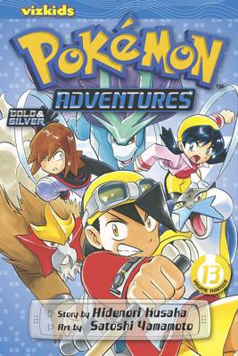 Pokemon Adventures - Pokemon 13 (Paperback)