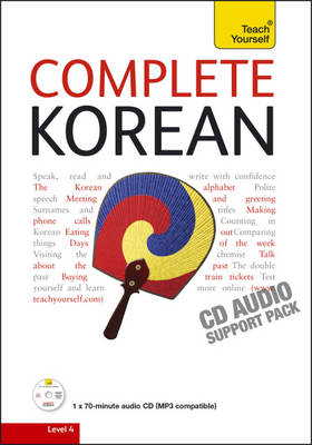 Complete Korean: Teach Yourself: Audio Support (CD-Audio)