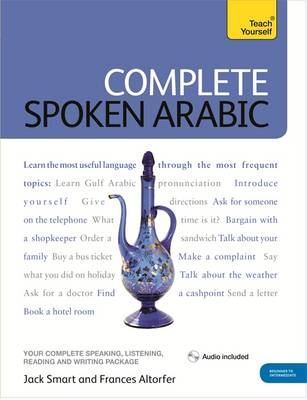 Learn to read, write and pronounce Arabic