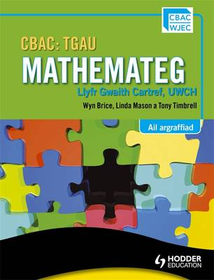 WJEC GCSE Mathematics: Higher Homework Book (Paperback)