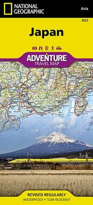 Japan: Travel Maps International Adventure Map (Sheet map, folded)