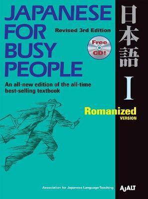 Japanese for Busy People: Romanized Version Volume 1 (Paperback)