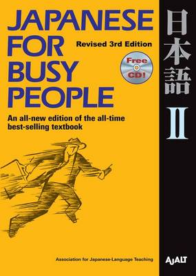 Japanese for Busy People: Volume 2 (Paperback)