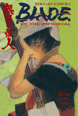 Blade of the Immortal: Mirror of the Soul v. 13 - Mirror of the Soul 13 (Paperback)