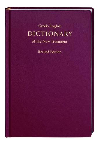 A Concise Greek-English Dictionary of the New Testament (Hardback)