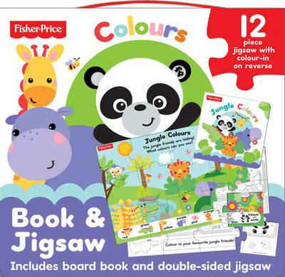 Fisher Price Jungle Colours Jigsaw Set (Multiple copy pack)