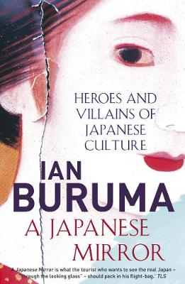 A Japanese Mirror (Paperback)