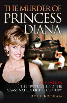 The Murder of Princess Diana (Paperback)