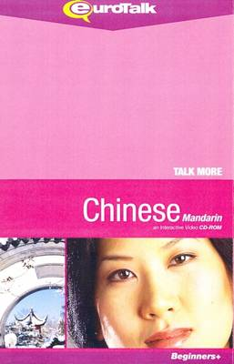 Talk More! Chinese Mandarin: An Interactive Video CD-ROM - Talk More (CD-ROM)