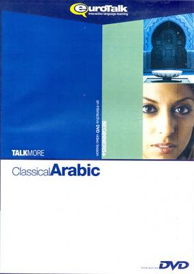 Talk More - Arabic (Classical): Interactive Video DVD Beginners+ - Talk More (DVD)