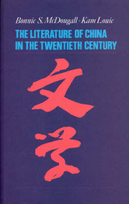 Cover The Literature of China in the Twentieth Century