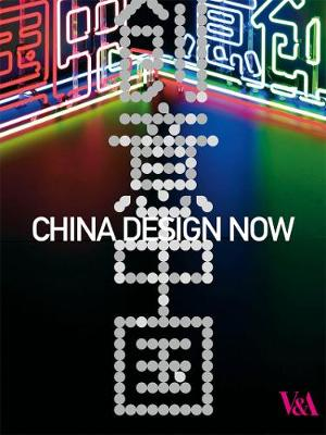 China Design Now (Paperback)