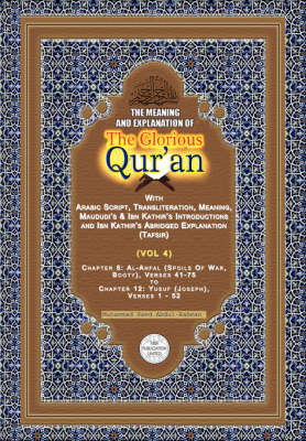 The Meaning And Explanation Of The Glorious Qur'an (Vol 4) (Paperback)