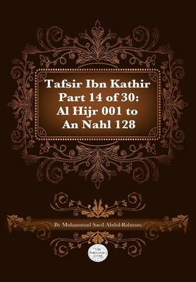 Tafsir Ibn Kathir Part 14 of 30 (Paperback)