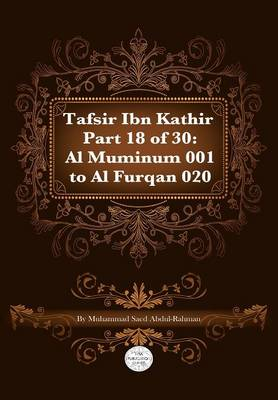 Tafsir Ibn Kathir Part 18 of 30 (Paperback)