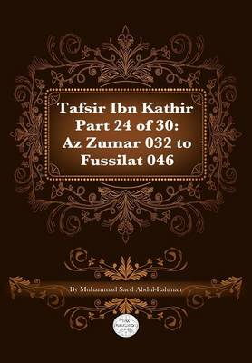 Tafsir Ibn Kathir Part 24 of 30 (Paperback)