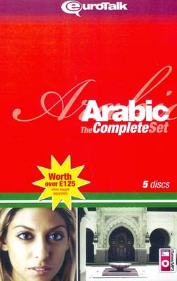 Arabic - The Complete Set (Mixed media product)