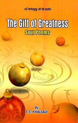 The Gift of Greatness (Hardback)