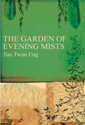 The Garden of Evening Mists (Paperback)