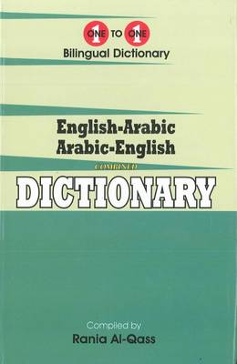 English-Arabic & Arabic-English One-to-One Dictionary - Script & Roman (Hardback)
