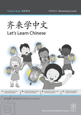 Let's Learn Chinese: Elementary Level Teacher's Book Simplified Chinese Version (Paperback)
