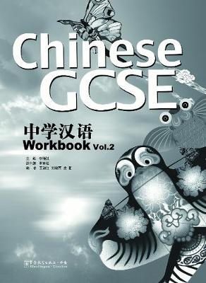 Chinese GCSE: Workbook Volume 2 (Paperback)