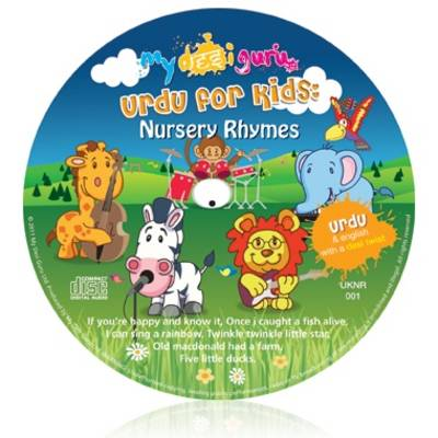 Urdu for Kids Nursery Rhymes: English with a Urdu Twist (CD-Audio)
