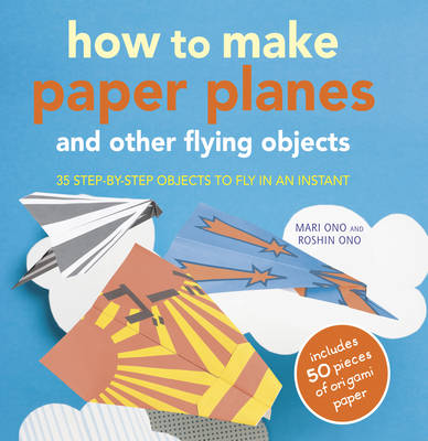 How to Make Paper Planes (Paperback)