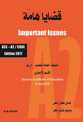 Important Issues: Arabic GCE/A2-Core (Paperback)