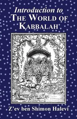 Cover Introduction to the World of Kabbalah