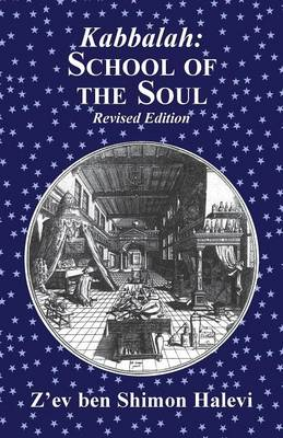Cover Kabbalah: School of the Soul