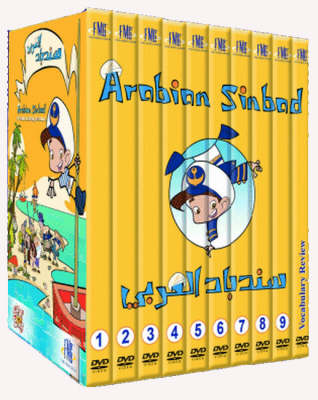 Arabian Sinbad: Arabic Language Learning Program for Children (DVD)