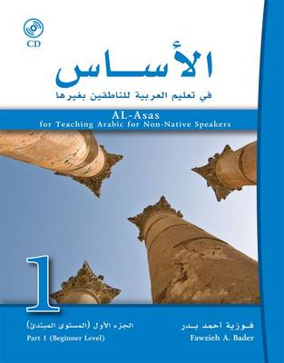 Al-Asas for Teaching Arabic for Non-Native Speakers: Beginner Level Pt. 1 - Al-Asas for Teaching Arabic for Non-native Speakers (Mixed media product)