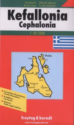 Kefalonia: FB.G045 - Road Maps (Sheet map)