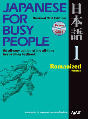 Japanese for Busy People: Romanized Version Bk. 1 (Paperback)