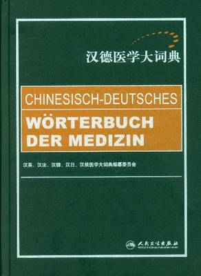 The Chinese-German Medical Dictionary (Hardback)