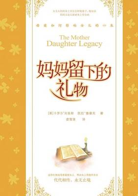 The Mother Daughter Legacy (Paperback)