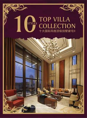 10 Styles Top Villas Collection II (Hardback)