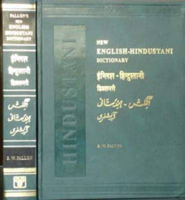 New English-Hindustani Dictionary (Hardback)