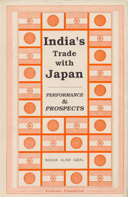 India's Trade with Japan (Paperback)
