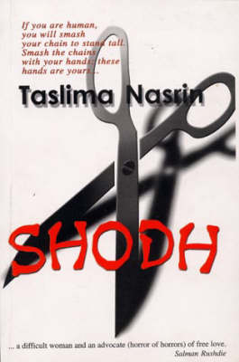 Shodh: Getting Even (Paperback)