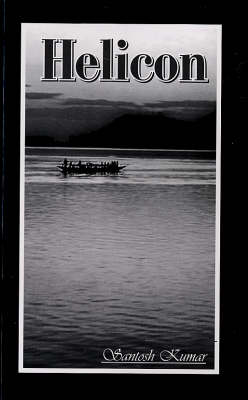 Helicon (Paperback)
