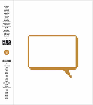 MAD Dinner: A Monograph on the Beijing-based MAD Office (Paperback)