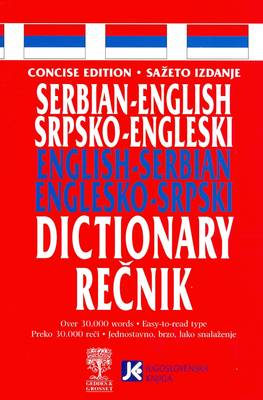 Concise Serbian-English and English-Serbian Dictionary (Paperback)