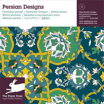 Persian Design - Pepin Patterns, Designs and Graphic Themes (Mixed media product)