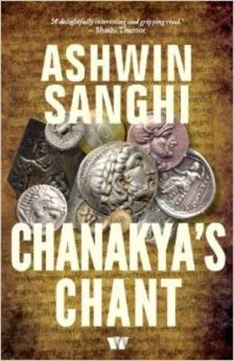 Chanakya's Chant (Paperback)